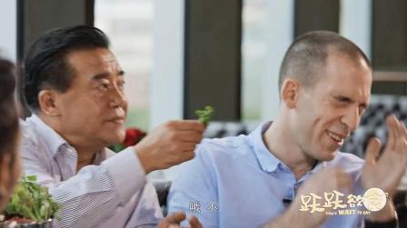 当听闻老外不吃香菜后, 大叔拿起一把香菜就往他嘴里塞
