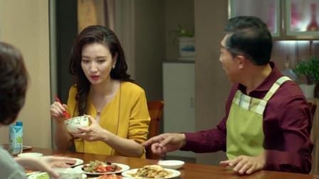 富婆怀孕了,丈夫整天在外忙工作,老丈人亲自下厨故意试探女婿!