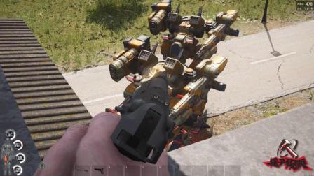 人渣scum: 玩家捡到无限子弹的手枪, 卡位击败高达