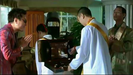 《老夫子2001》老大找风水大师看风水,水晶球显示谢霆锋竟是有缘人,真是误会啊
