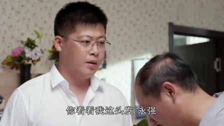 谢广坤居然把自己秃顶怪到给大孙子办庆典上, 真是够说瞎话的