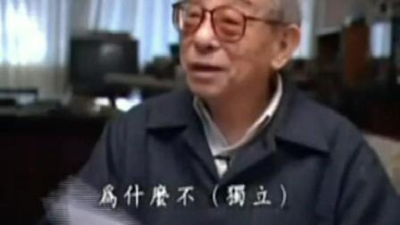 张学良口述历史, 日本人鼓动其独立, 他说了一句