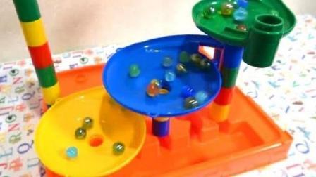 组装小彩球轨道玩具