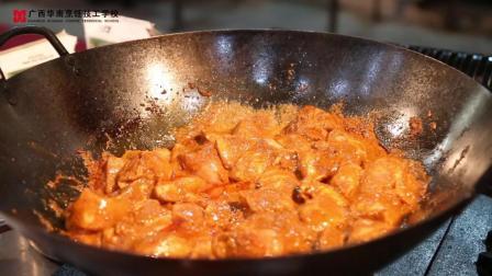 泰国名菜: 马沙文咖喱鸡