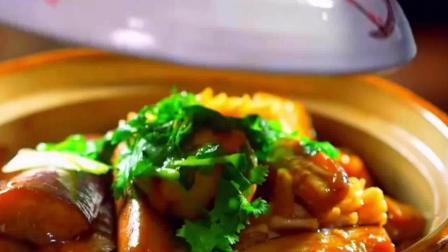 经典粤菜-海鲜茄子煲, 海鲜脆嫩, 茄子软糥, 做了3锅都抢吃光了