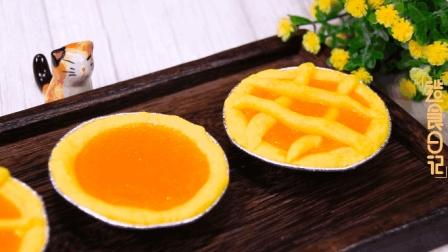 柿子太多吃不完怎么办? 做成柿子派, 香甜软糯好好吃