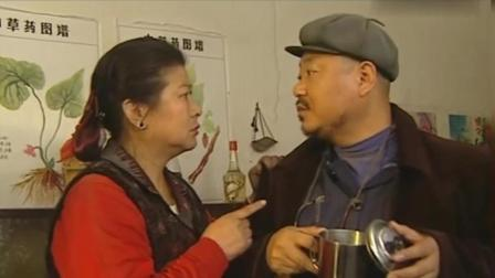 刘老根: 药匣子卖药还找人一假钱, 大辣椒当面对峙死活不承认