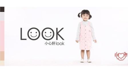 006丨可爱的粉色搭配不好, 也会踩雷哦!