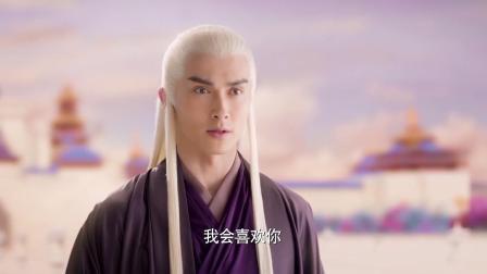凤九:如果你没有在三生石抹掉自己的名字会不会喜欢我?帝君:会