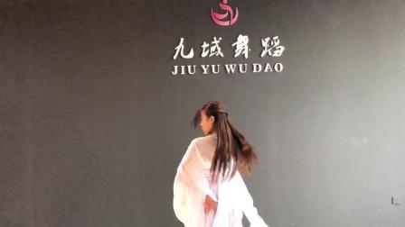 扬州九域舞蹈, 扬州古典舞培训《九张机》