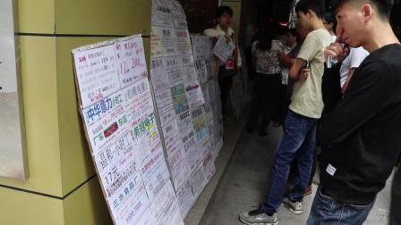 实拍全广州最大人才市场, 在这里每天找一天一结的临时工很多!