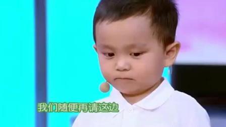 快乐大本营 3岁神童王恒屹上演古诗猜歌大戏, 彻底征服潘粤明!