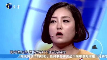这女的真不知好歹, 涂磊这么几句话一问, 立马痛