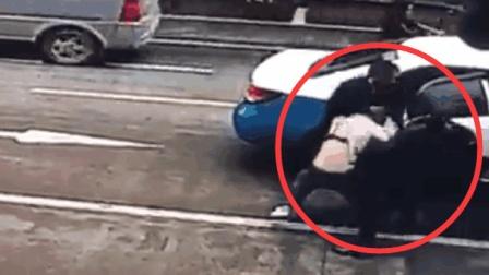 3名男子当街强拽女子上车: 她进传销不听劝