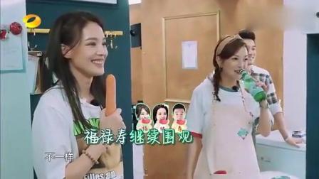 中餐厅王俊凯跟白举纲因为煮面条吵架, 舒淇赵薇苏有朋在一旁看热闹