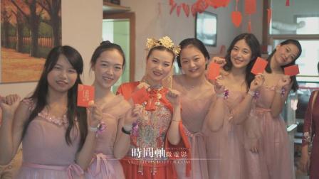 张也傲男 李薇 · 婚礼MV   YXDFILMS时间轴