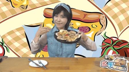 多乐环球食玩 自制饺子披萨
