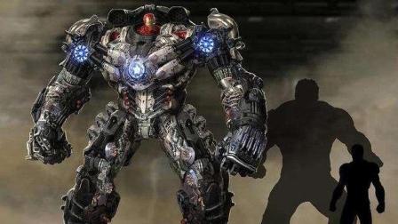 《复联4: 最后的复仇者》钢铁侠战甲大变, 网友: 这是要打死灭霸