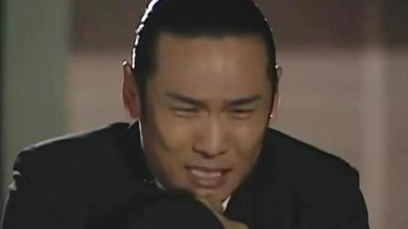 《第八号当铺》孙卓去世, 韩家再无血脉留存人世间, 韩诺陷入癫狂。