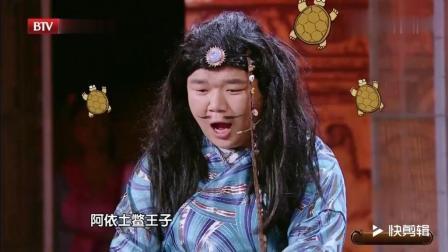 皇上大寿各国使者来贺, 当这个部落的小伙出来后, 把嘉宾笑惨了!