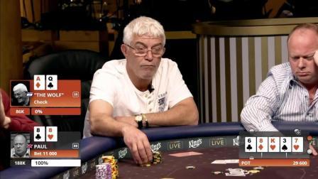 了心德州扑克 捷克高额德州 第二集