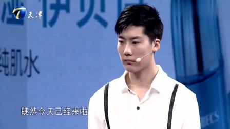 涂磊: 最大的问题就是不知道自己有问题, 主持人