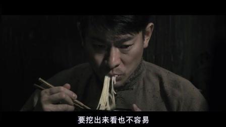 刘德华和成龙合演的一段戏, 成龙继续搞笑本色