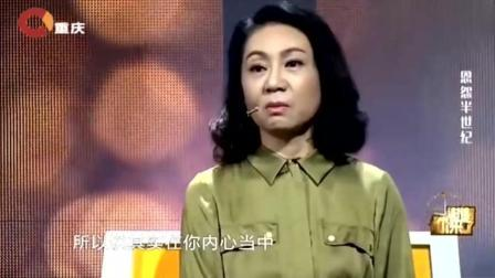 妹妹暗恋的对象竟是如今的姐夫, 涂磊: 这是要惹