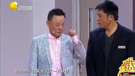 邵峰孙涛演绎的小品, 整个剧情太有意思了