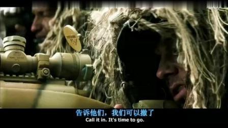 《狙击生线》, 看外国特征兵如何靠单兵作战能力大四方