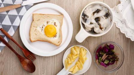 一起动手做出快速又好吃的早餐吧! 爱心吐司煎蛋套餐