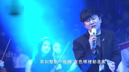 """梦想的声音: 林俊杰""""唯一""""的一次把田馥甄唱哭, 这样的现场神曲, 太伤感"""