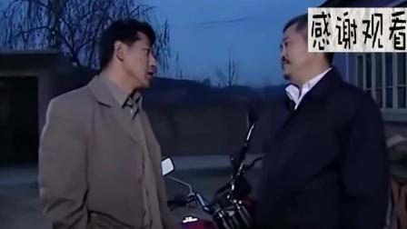 刘老根要用村委会的喇叭, 儿子把电线拔了, 气的老根上去就打!