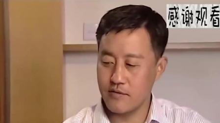 亲戚来投奔刘老根, 刘老根直接去儿子公司, 让给他安排工作!