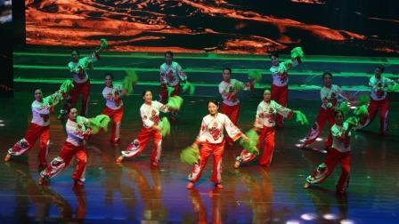 2018平煤神马重阳节文艺汇演舞蹈《黄土情怀》