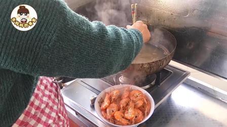 煮虾原来这么简单, 轻而易举就可以做出来, 家常菜: 盐水大虾