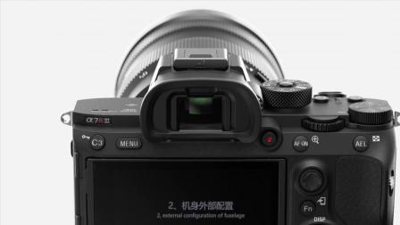 索尼A7R3, 没有缺点的全能型像素王+干货照片RAW格式介绍