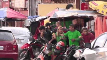 """巴西5名持枪劫匪 挟持25名人质当""""肉盾"""""""
