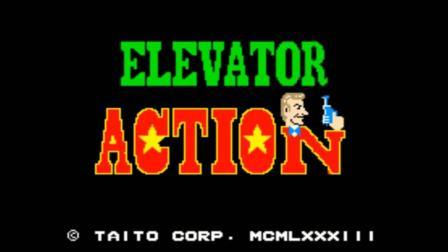 【小握解说】《电梯大战: 街机版》还真是红白机的原汁原味
