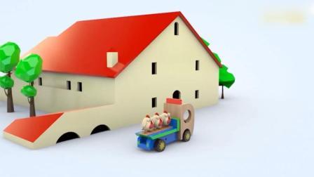 亲子早教动画 3D彩色飞行器趣味学习英文颜色 儿童教育