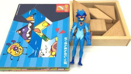 玩具乐园超变武兽 超变武兽分享面包超人七巧板