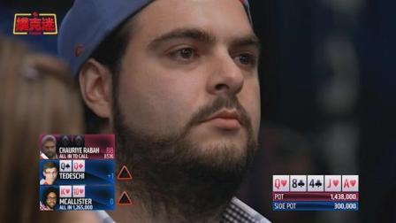 德州扑克: 好一手皇家同花顺! 厉害了我的哥