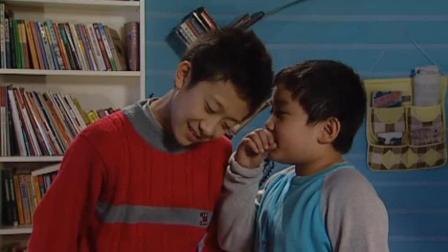 """家有儿女: 小雨掩面叹息, 问刘星""""明不明白"""", 刘星转身就想走"""