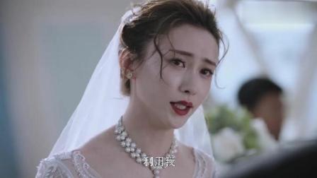 于和伟婚礼上被马秋子爆出身份, 说出了以往的, 导致在场的人各怀鬼胎!