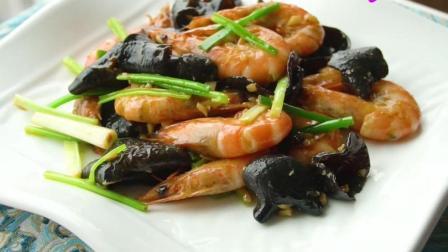 教你一道家常菜, 木耳香葱爆鲜虾, 好吃又营养, 关键做法还简单!