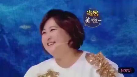 王源和欧阳娜娜互猜人物, 贾玲和沈腾给的答案太好笑了