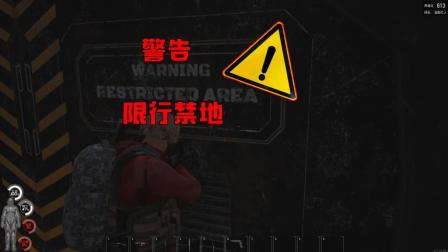 scum浮渣大陆的谜团即将揭晓, 玩家发现地下实验室!