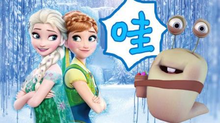 为冰雪奇缘的安娜公主DIY舞会礼服 手工小裙子