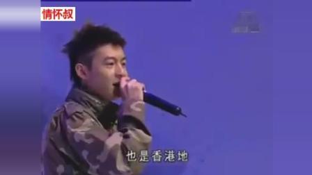 陈冠希这首歌当年拿下多个大奖, 大家觉得他的说唱好还是吴亦凡的好呢