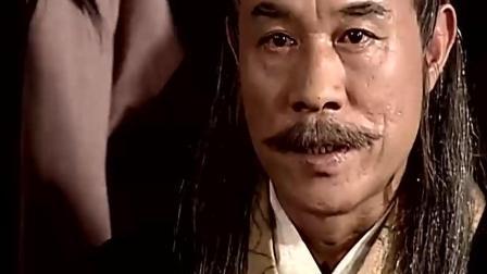 连城诀: 戚芳揭露狄云受伤真相 不料还遭戚长发这样对他!